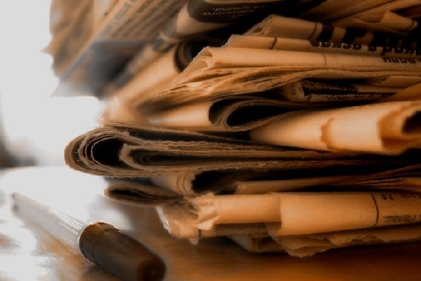 Самая старая газета