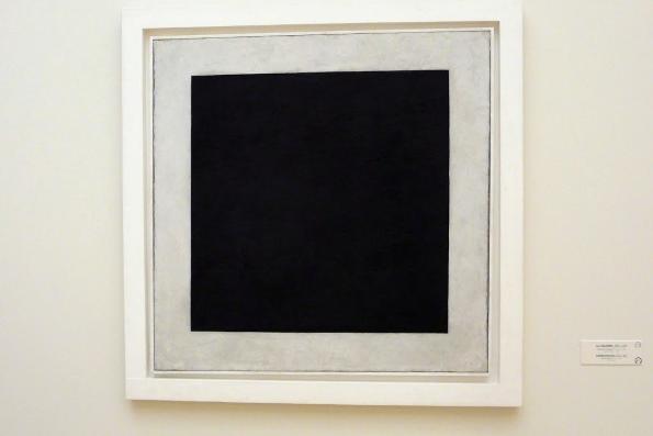 Чем знаменит «Черный квадрат» Малевича