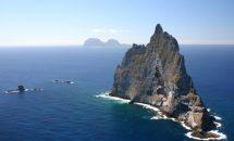 Самая высокая скала в мире